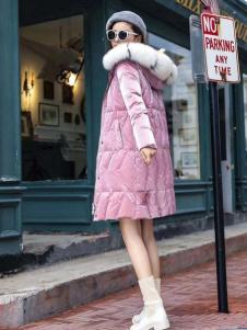 美兰娇丽粉色羽绒服