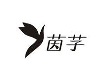 深圳市妍华服饰有限公司