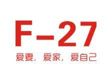 F-27内衣品牌