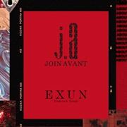 JA&EXUN | 春节酷扮碾压群芳!