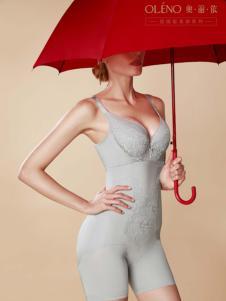 奥丽侬19新款美体瘦身衣