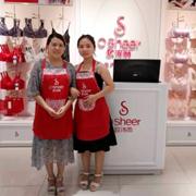 欧诗雨内衣让女性成为更具优势的创业掌柜