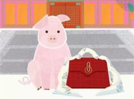 七大案例:这些奢侈品的猪年微信营销做得怎么样?