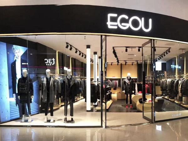 EGOU男装旗舰店