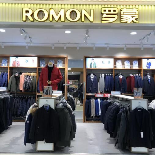 恭喜罗蒙新零售武汉江夏中百广场店盛大开业