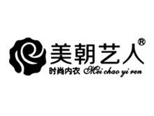 深圳市幸福女神内衣有限公司