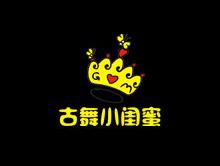 广州欧杞橼服饰有限公司
