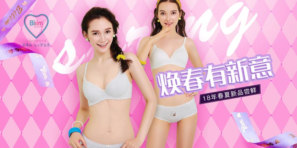 深圳市向日葵服饰有限公司