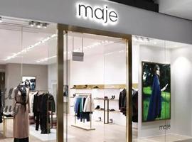 Maje母公司SMCP第四财季销售额上涨近8%
