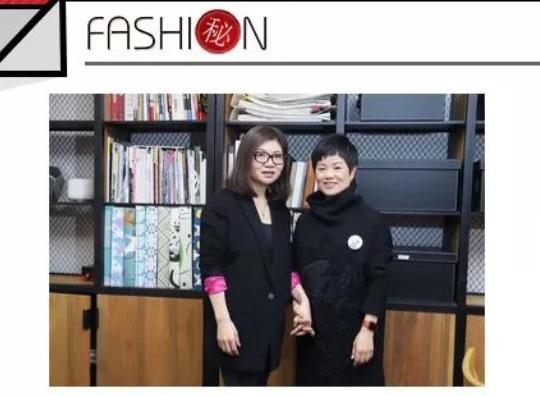 """国宝级设计师王陶TAORAY WANG 要和张爱玲""""唱反调"""""""