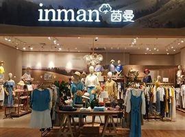 开了500多家店的茵曼,该如何定义新零售?