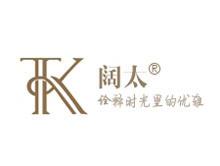 深圳市阔太服装有限公司