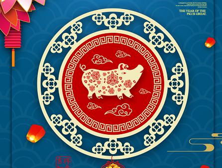 中国服装网2019年春节放假通知 恭祝各位诸事顺利 家和万事兴!