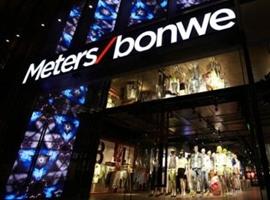 美特斯邦威拟15亿元升级品牌