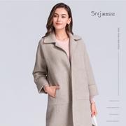 淑女日记新款大衣上衣,欢迎前来选购