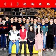 维富友青岛公司2019年度迎新表彰大会