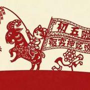 金猪年,亚麻年 | 新申话破五:为什么财神爷偏爱穿亚麻的人?