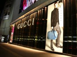 Gucci热潮渐冷 高增长时代走下终结