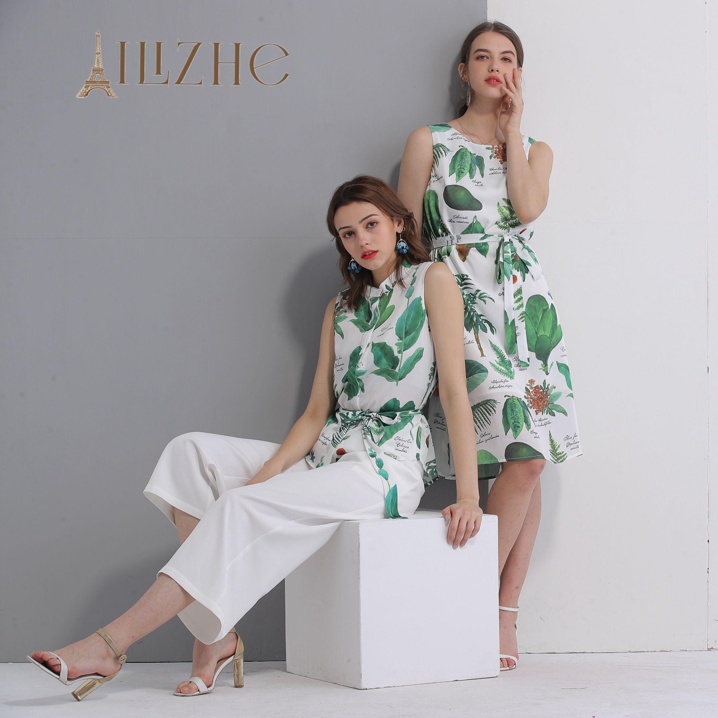 加盟艾麗哲時尚女裝 搶占財富商機!
