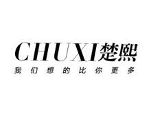 广州市小雅服饰贸易有限公司
