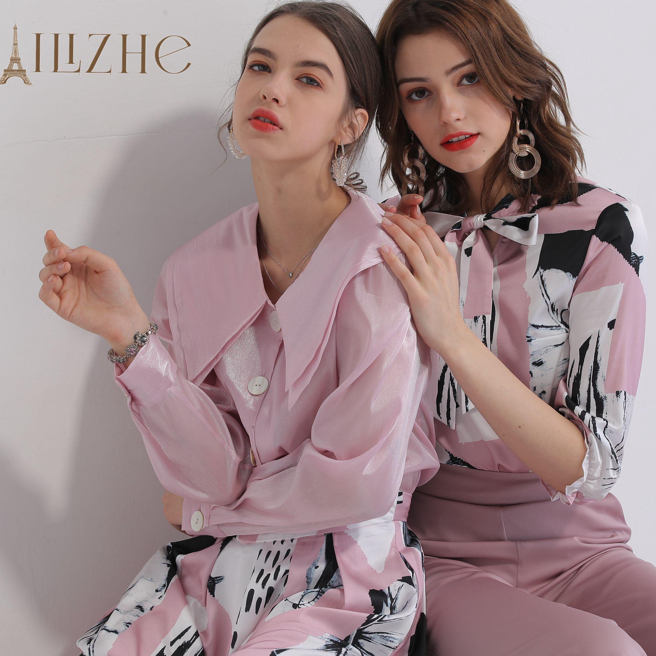实体店女装加盟艾丽哲品牌女装