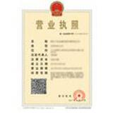 深圳市拼色貿易有限公司企業檔案