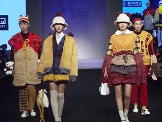 韩国京畿道纺织中心GTC宣传视频-동아대