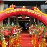 恭贺安徽宣城裁圣旗舰店正式开业!