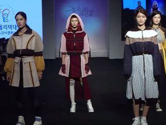 韩国京畿道纺织中心GTC宣传视频-한국폴리택대학 강서캠퍼스