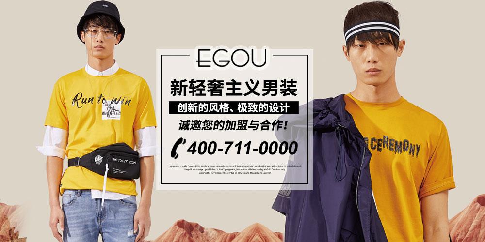 杭州凌志服饰有限公司