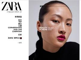 Zara雀斑模特风波,国际大牌水土不服or审美观的碰撞?