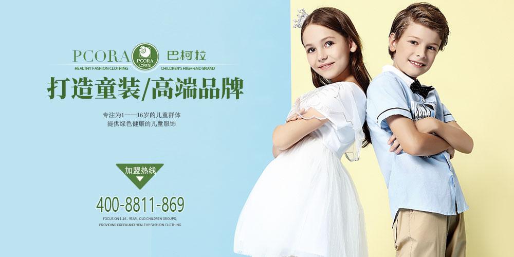 深圳市迪迪贝贝服饰有限公司