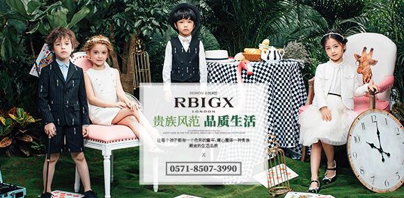 高檔、精致奢華之代表 RBIGX瑞比克童裝