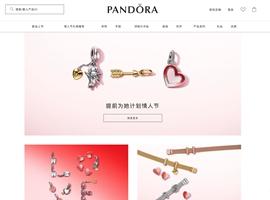 Pandora找到新CEO Asics北美公司多位高管变动