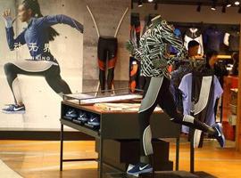 年轻一代成为消费主力 运动服饰行业突破千亿
