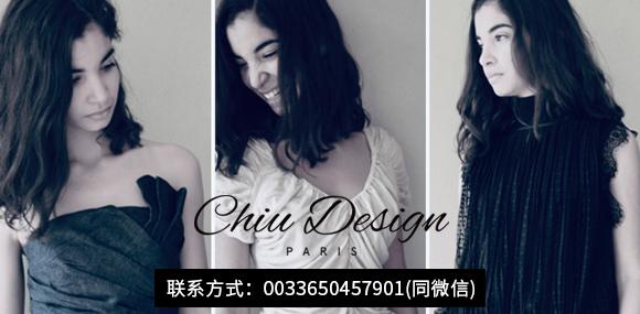 服装品牌设计开发就找Chiu?琛工作室