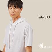 男装加盟选哪家?新轻奢主义EGOU男装