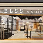 恭贺【BLSS-布伦圣丝】入驻南昌新建中心,开启英雄城之旅