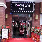 喜讯!热烈祝贺布迪设计强势入驻四川绵阳CBD万达广场!