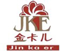 汕头市润信发实业有限公司