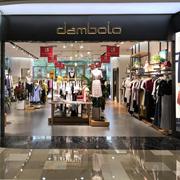 广州有什么好的品牌女装,快时尚丹比奴值得力荐!