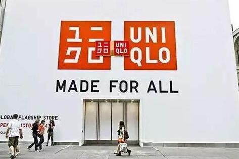 中国成为优衣库全球第二大市场 市场占比达到25%