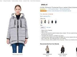 奢侈品行业的噩?#27169;?#22269;产羽绒服突然成为亚马逊爆款