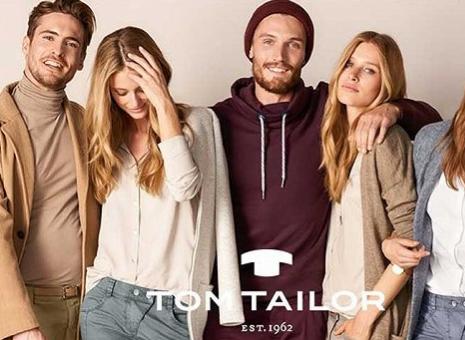 复星时尚针对在华扩张企业成立品牌管理公司