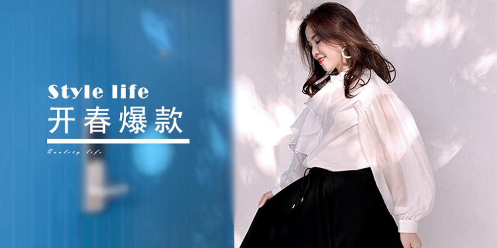 葵后服饰cc+di charme