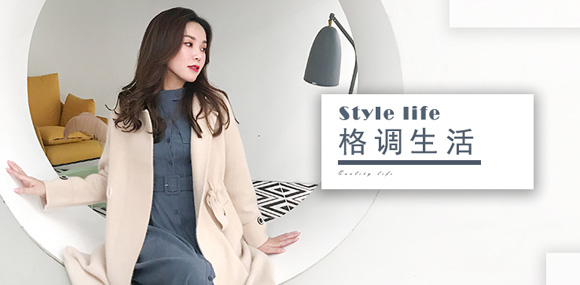 cc+di charme葵后服饰女装品牌招商加盟
