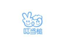 惠州市易林实业有限公司