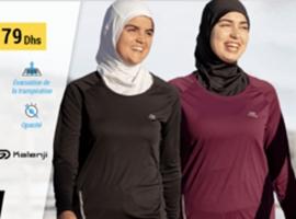 迪卡侬停止销售针对穆斯林的运动头巾,迫于政客压力
