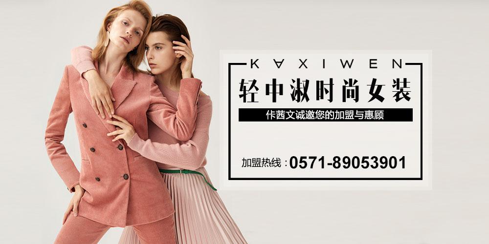 杭州索恩势界贸易有限公司