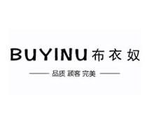 深圳市布衣奴服装有限公司